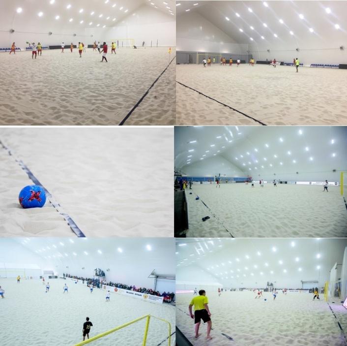 Центр Пляжных Видов Спорта  г. Химки